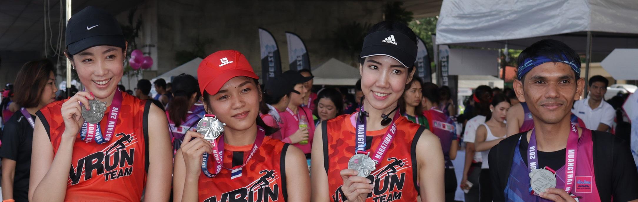 muang thai marathon