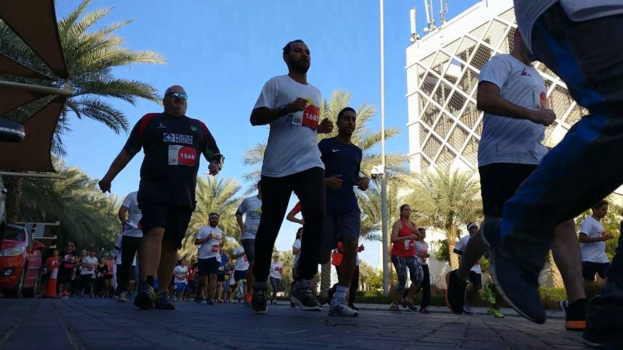 muscat marathon