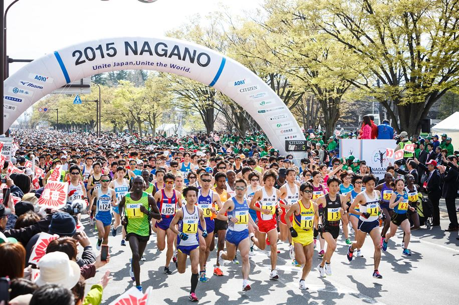 nagano olympic commemorative marathon