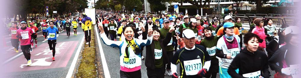 Alles over de Nara Marathon en hoe jij er aan mee kunt doen
