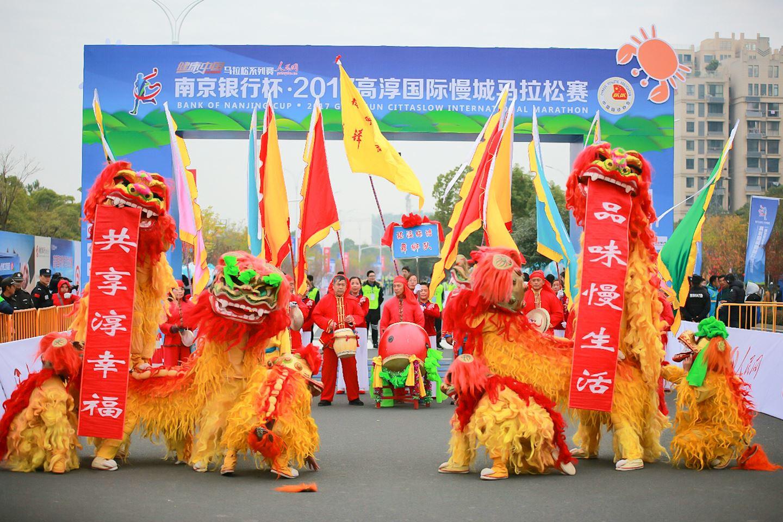 Alles over de Ninghai Gaochun International Cittaslow Marathon en hoe jij er aan mee kunt doen