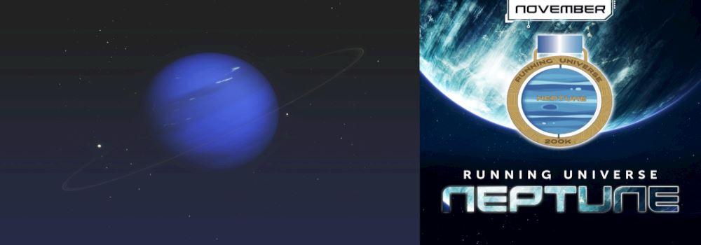 november virtual challenge planet neptune