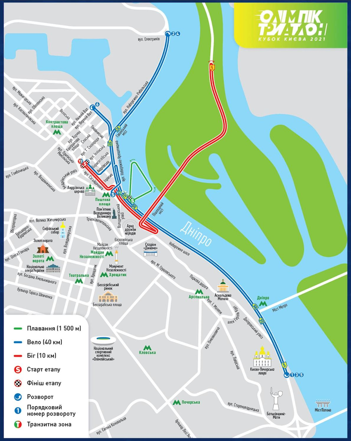 Olympic Triathlon Kyiv Cup Route Map