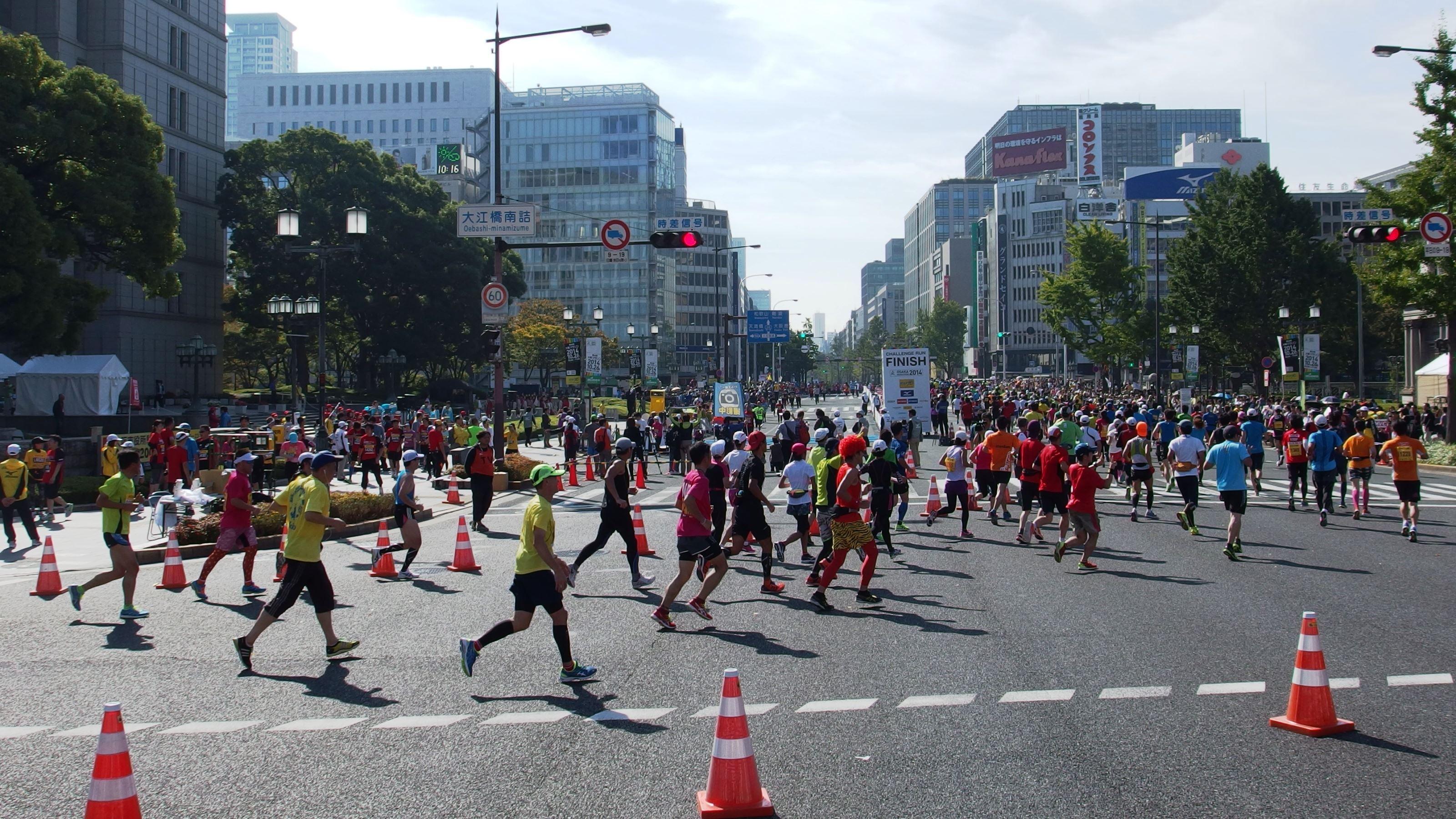 Alles over de Osaka Marathon en hoe jij er aan mee kunt doen