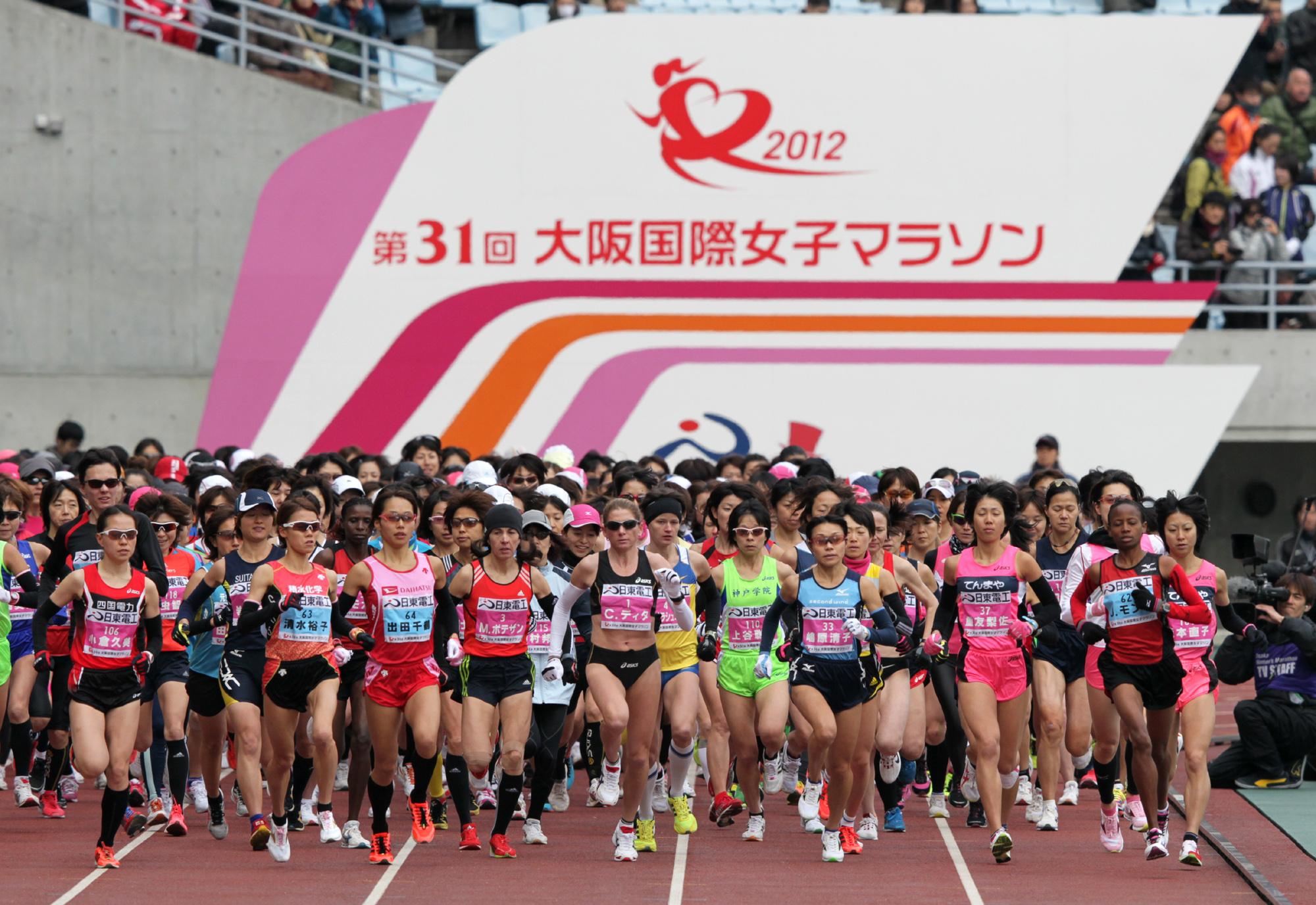 Alles over de Osaka Women S Marathon en hoe jij er aan mee kunt doen