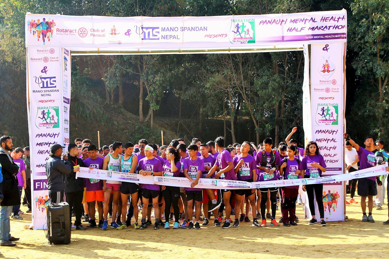 panauti mental health half marathon