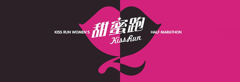 panzhou international women s marathon