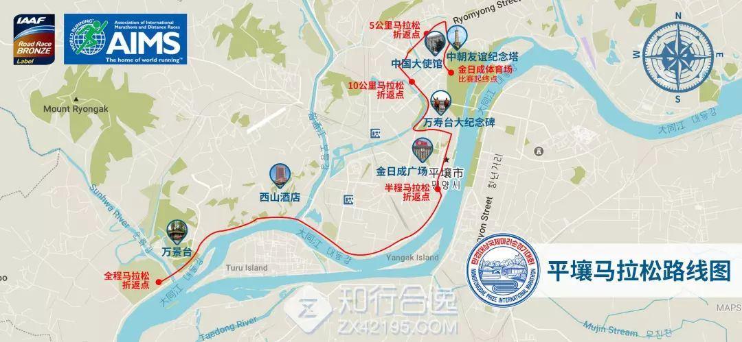 Pyongyang Marathon 路线图