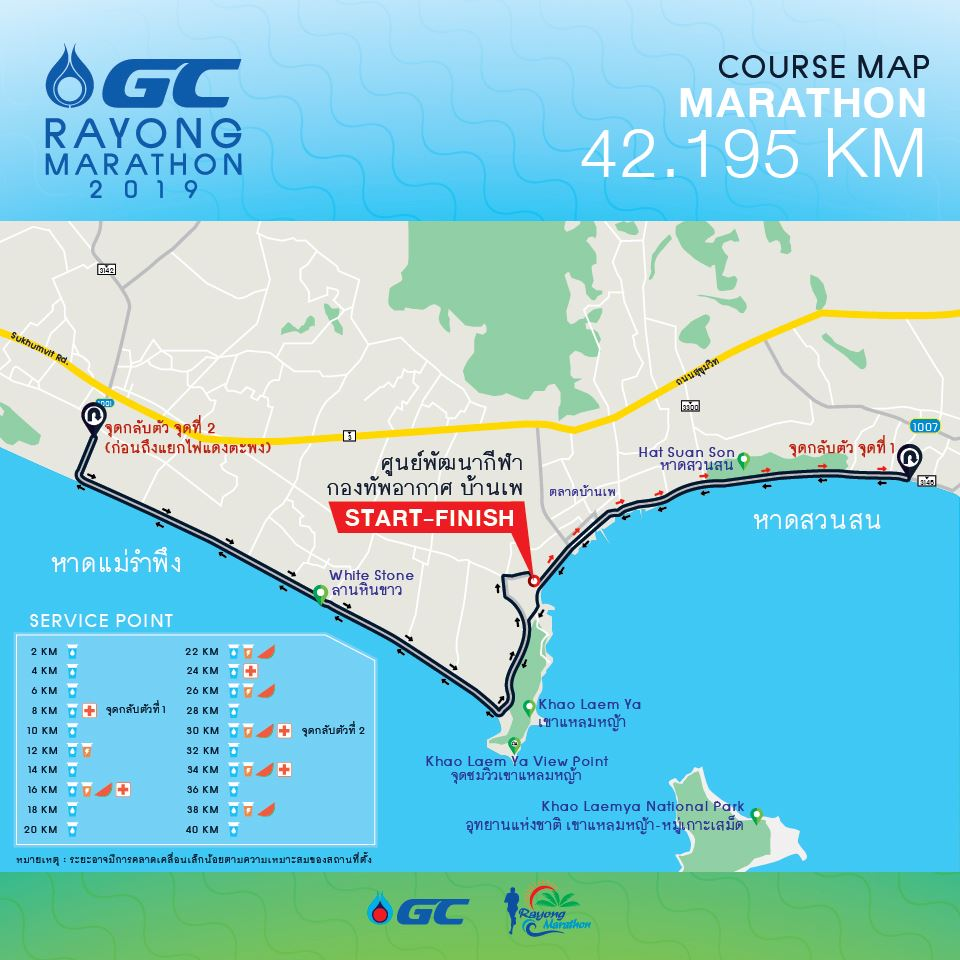 Rayong Marathon Route Map