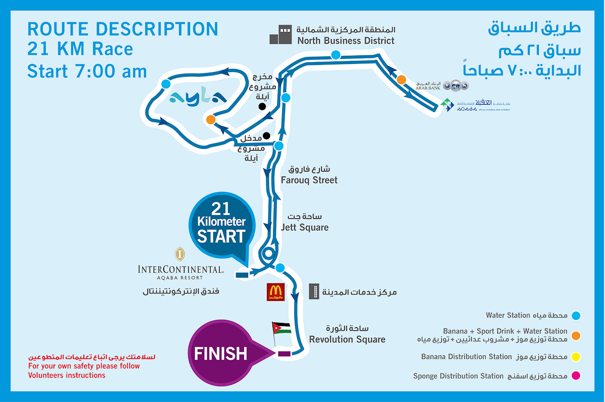 Ayla Red Sea Half Marathon Route Map