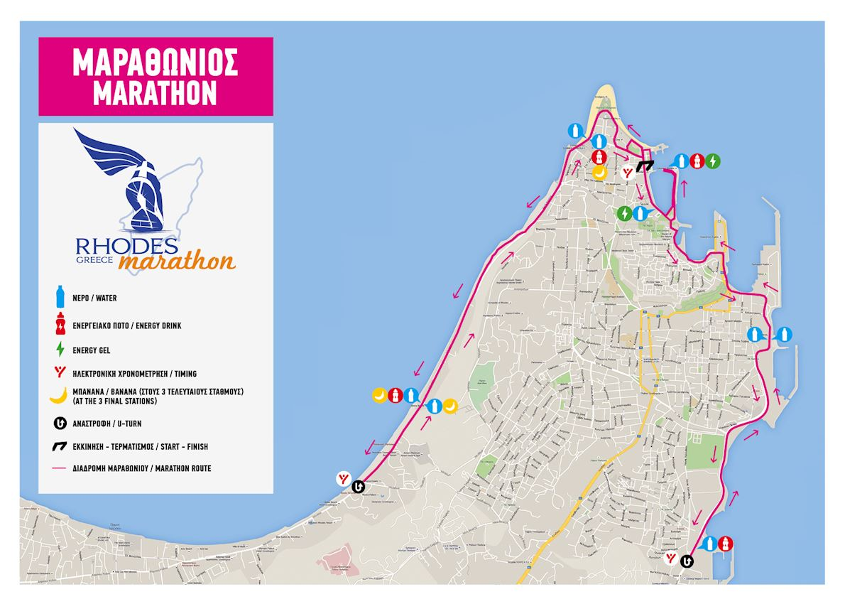 Roads to Rhodes Marathon 3 may 2020 Mappa del percorso