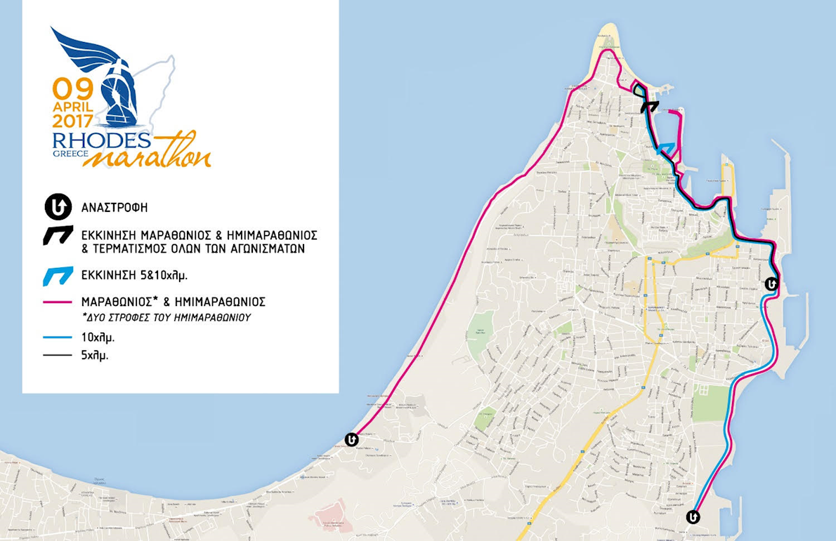 Route Map Roads to Rhodes Marathon 29 april 2018