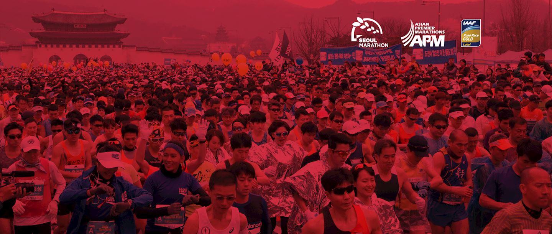 Alles over de Seoul Marathon en hoe jij er aan mee kunt doen