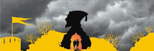 Ruggedian Shivaji Raje - Off Trail Monsoon Marathon