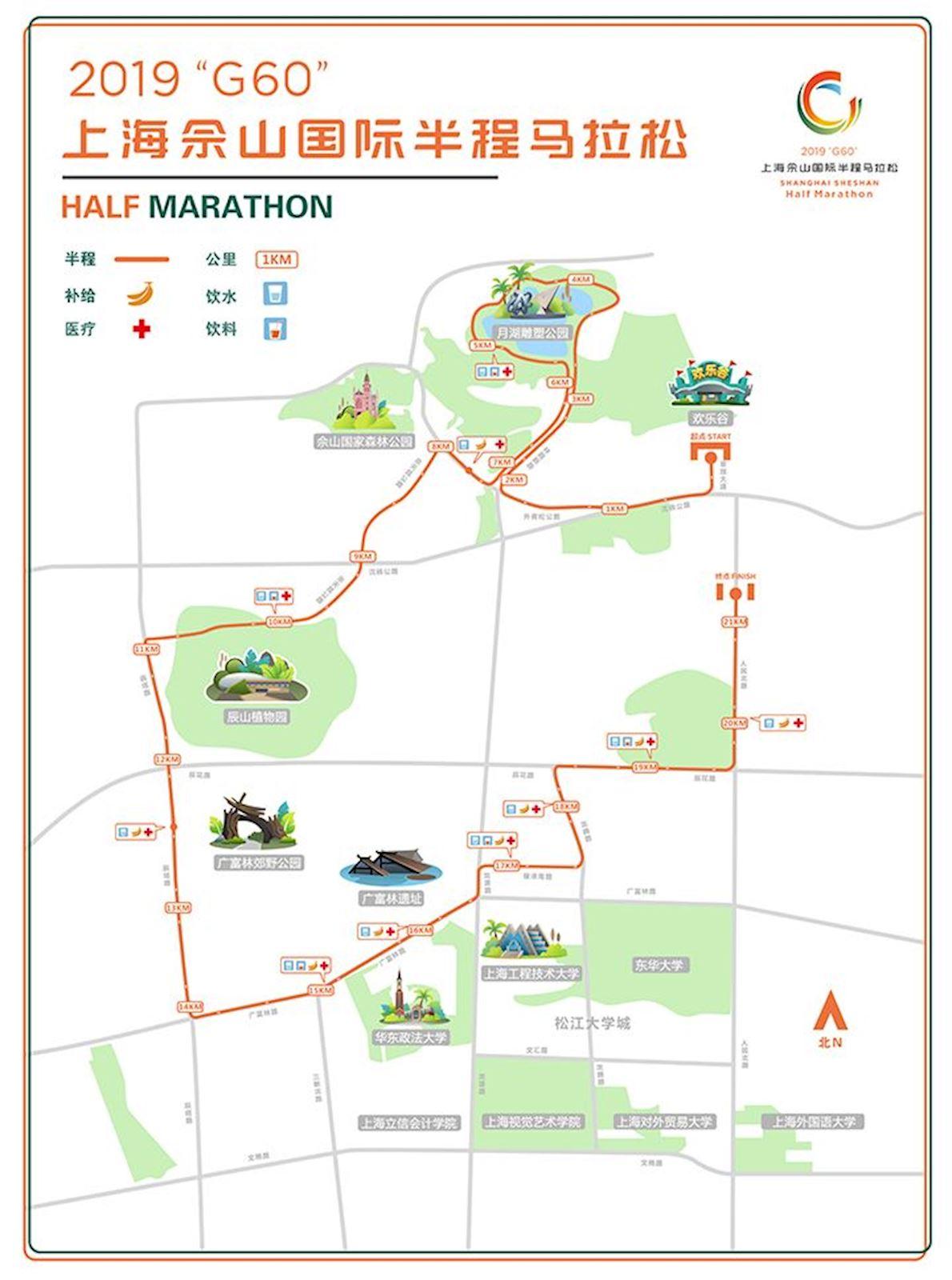 G60 Shanghai Sheshan Half Marathon Mappa del percorso