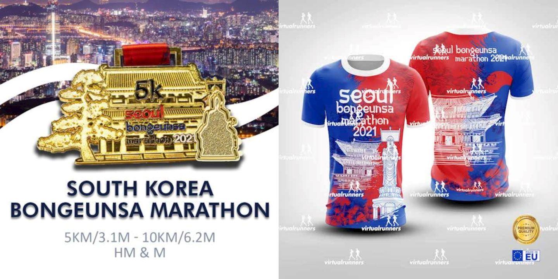 south korea bongeunsa virtual marathon