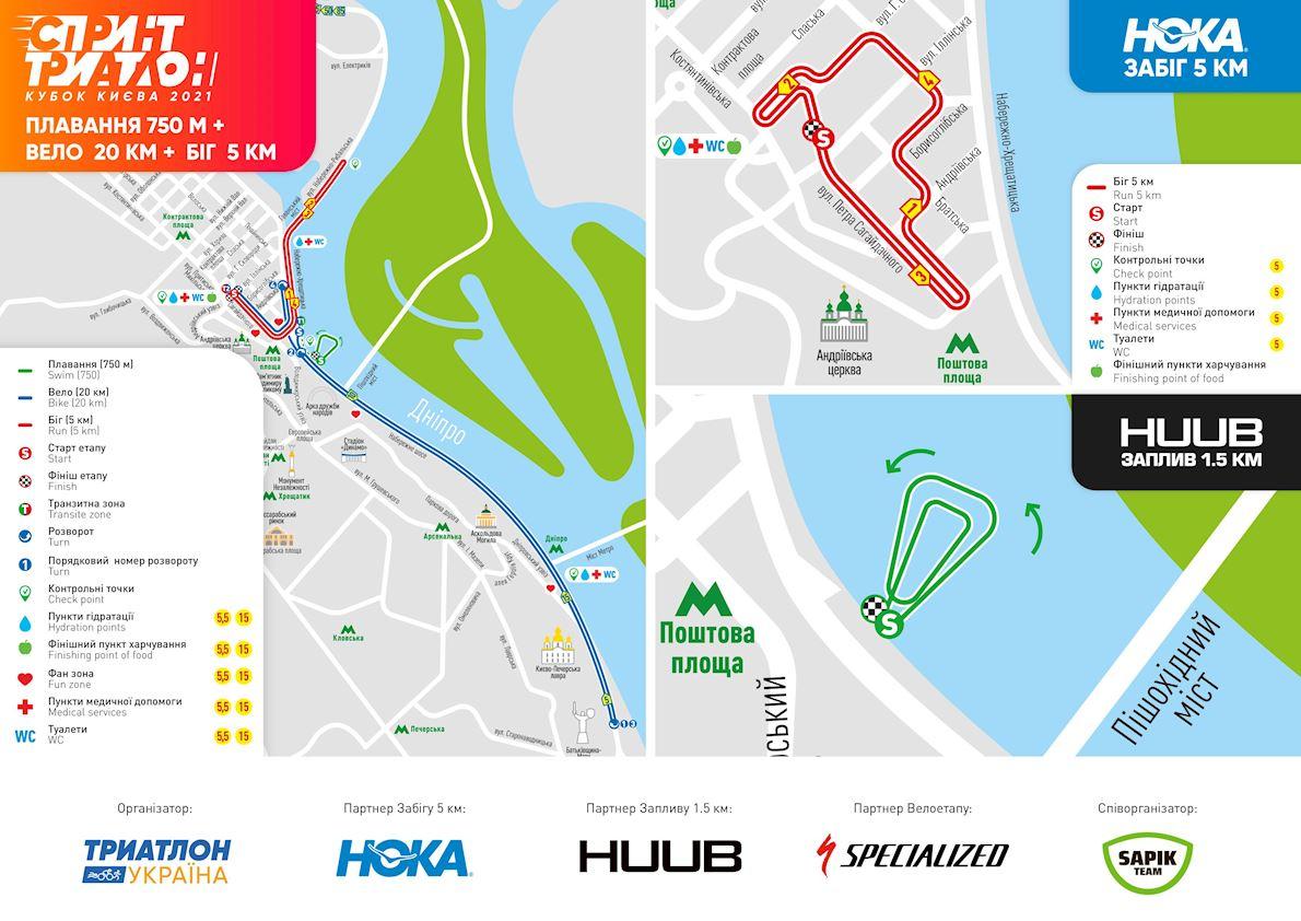 Sprint Triathlon Kyiv Cup Route Map