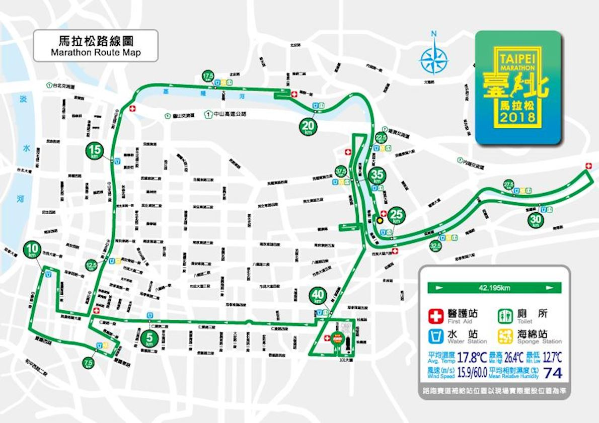 Taipei International Marathon Routenkarte