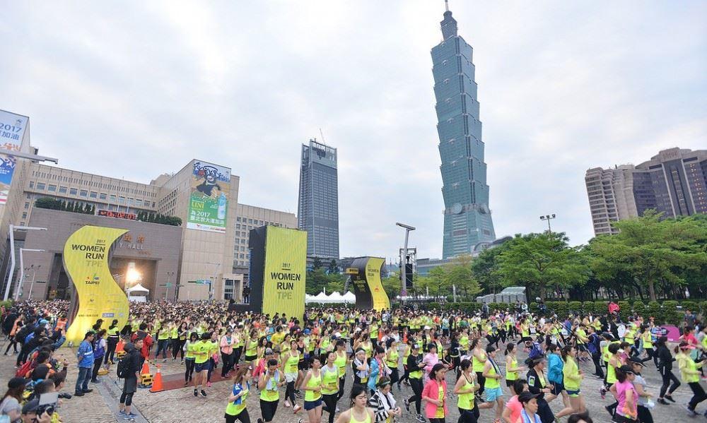 taipei women half marathon