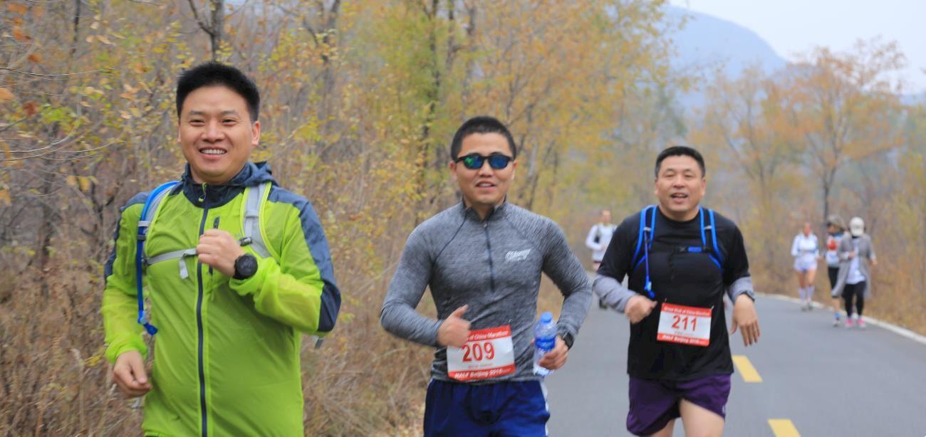 the great wall of china marathon autumn