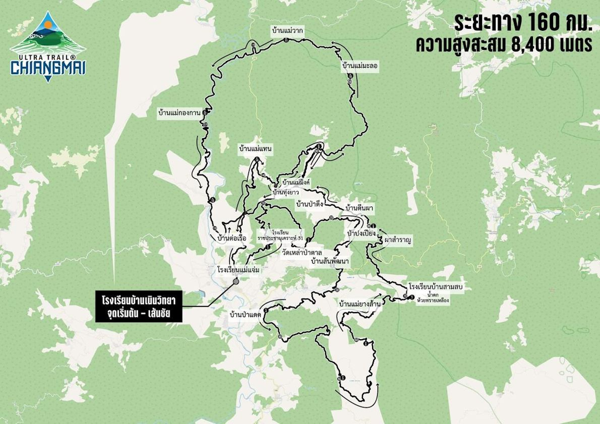 Ultra Trail Chiang Mai Route Map
