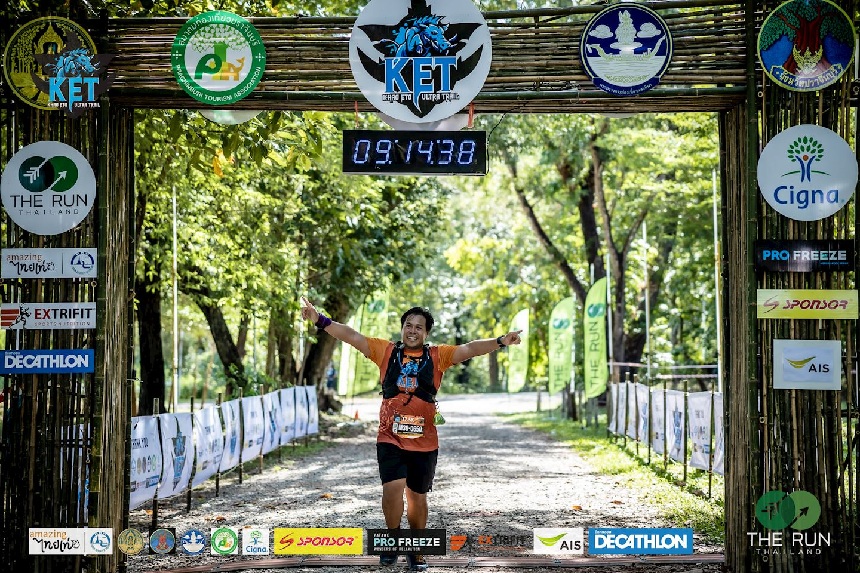 ultra trail khao eto
