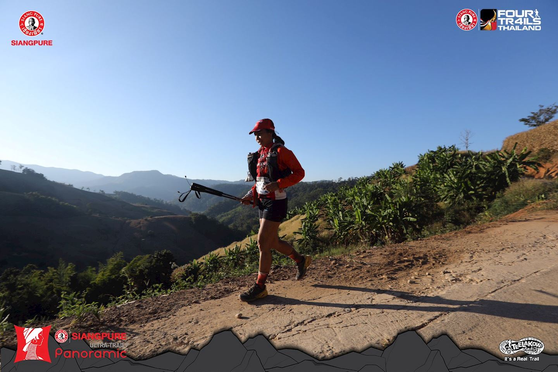 ultra trail panoramic