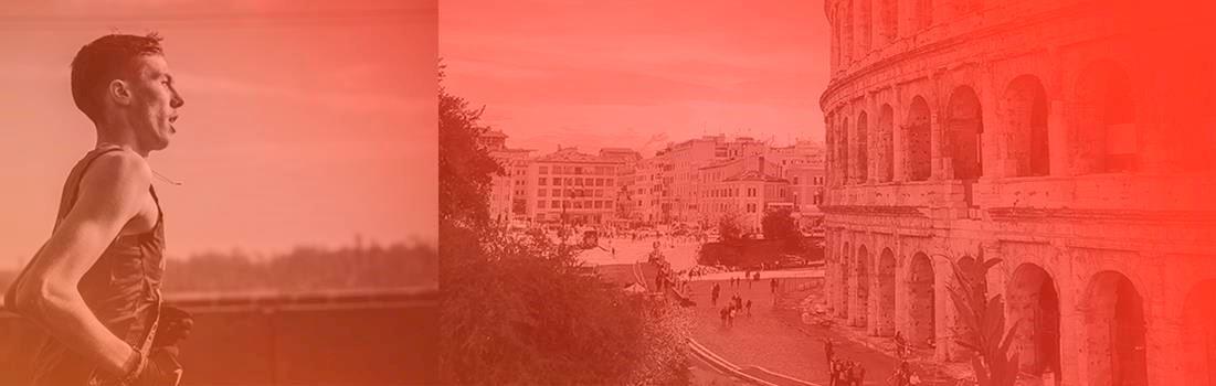 virtual rome run