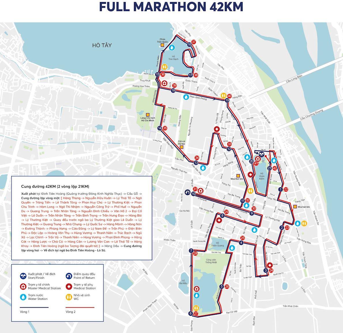 VNExpress Marathon Hanoi Midnight Route Map