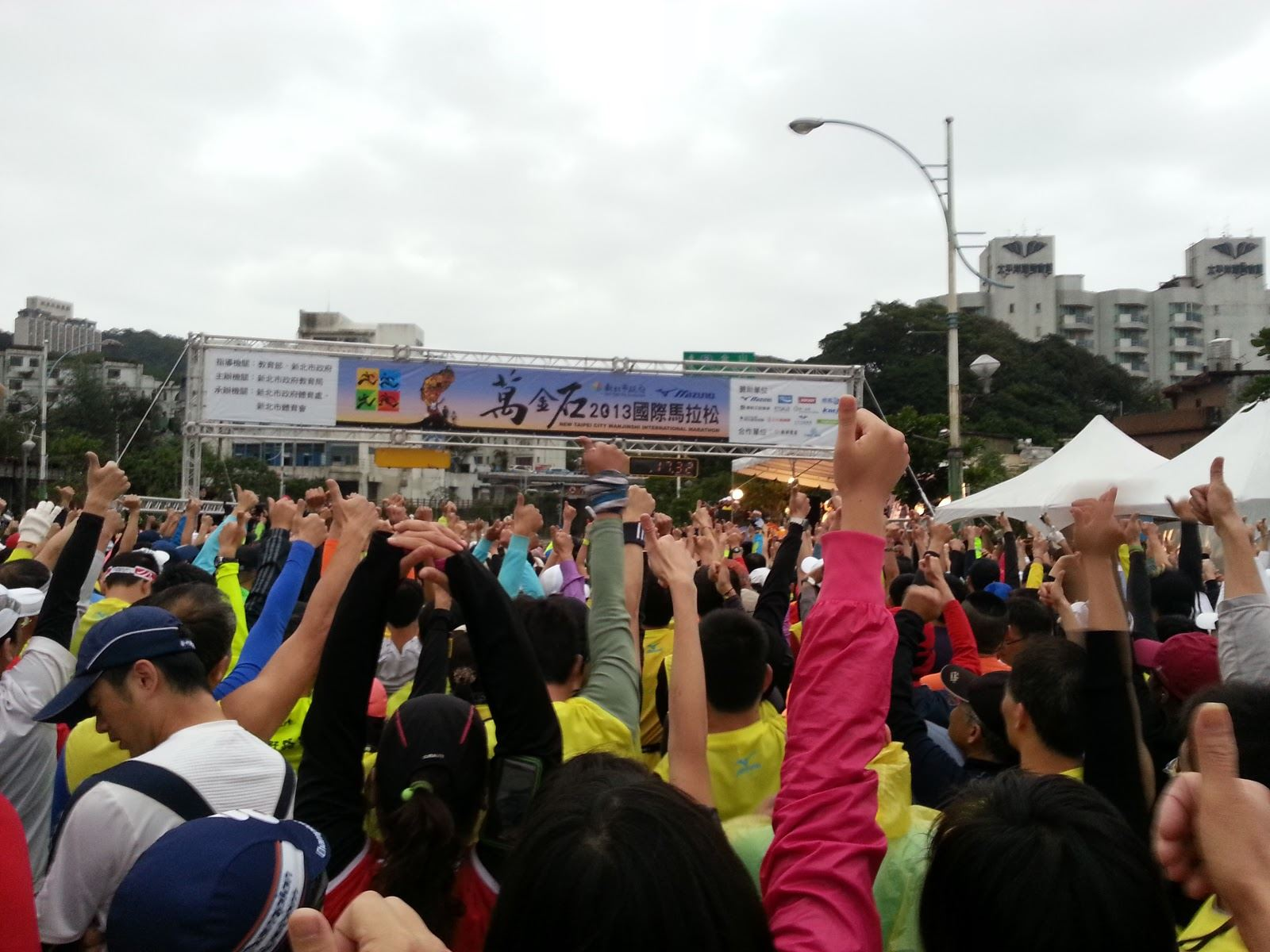 wan jin shi international marathon