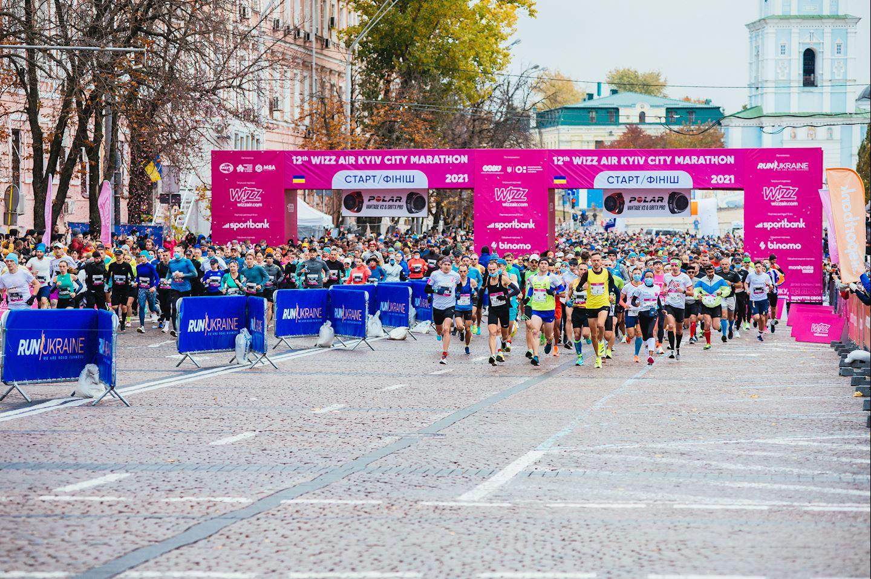 wizz air kyiv city marathon