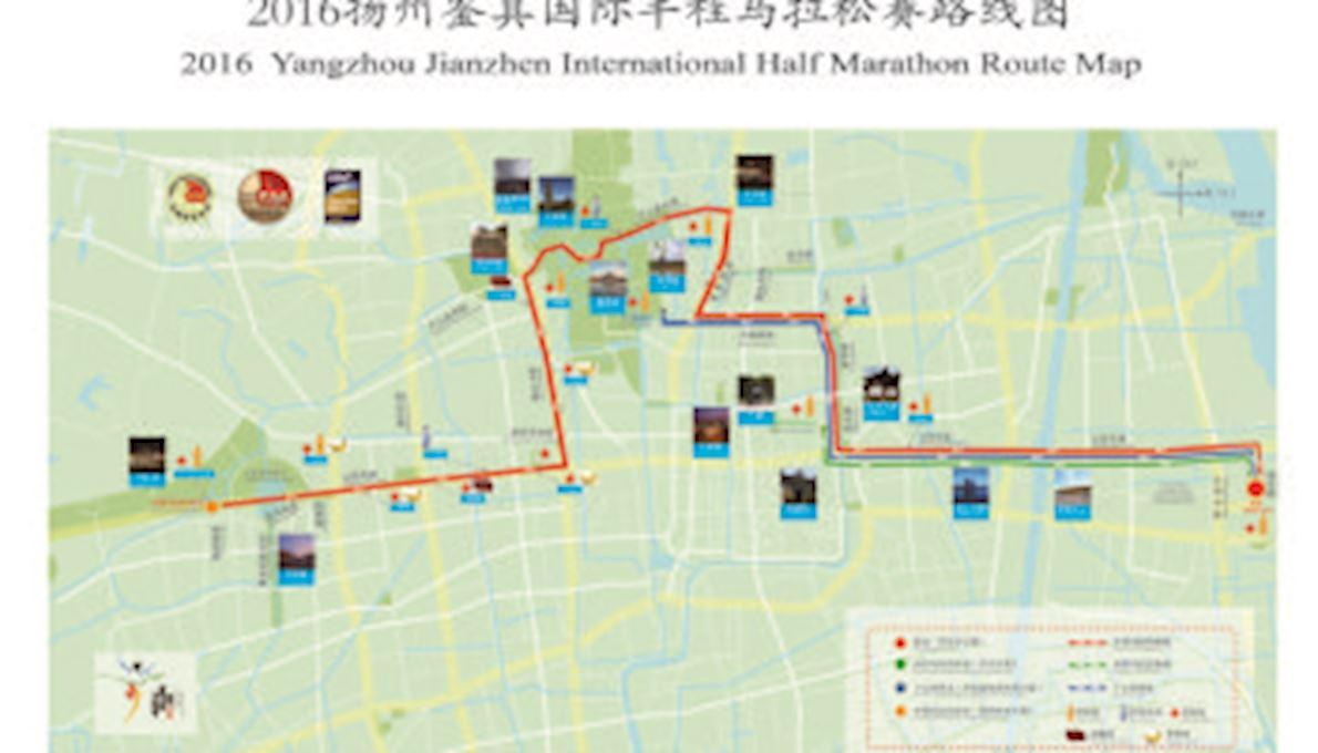 Yangzhou Jianzhen International Half Marathon Routenkarte