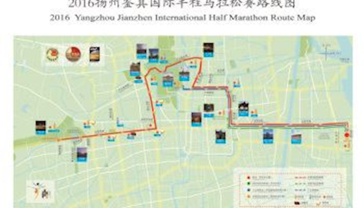 Yangzhou Jianzhen International Half Marathon 路线图