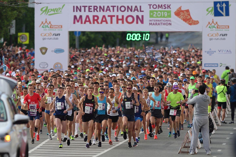Alles over de Yarche Tomsk International Marathon en hoe jij er aan mee kunt doen