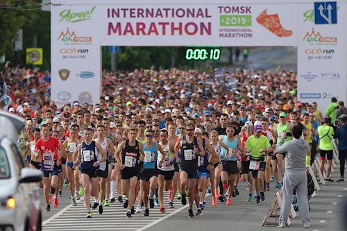 Yarche Tomsk International Marathon