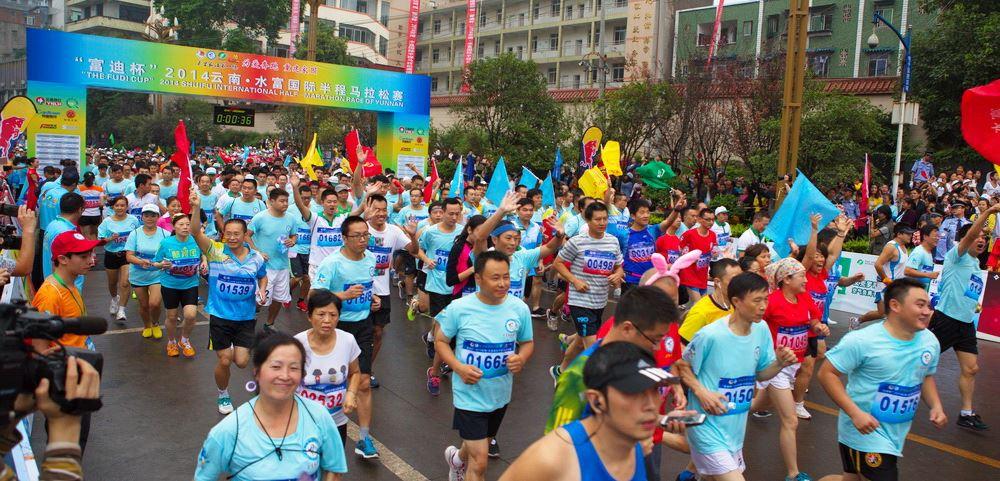 Alles over de Yunnan Shuifu International Marathon en hoe jij er aan mee kunt doen