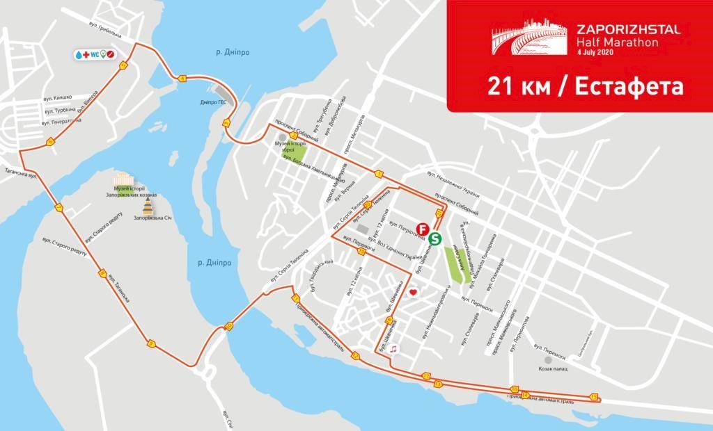 Zaporizhstal Half Marathon Route Map
